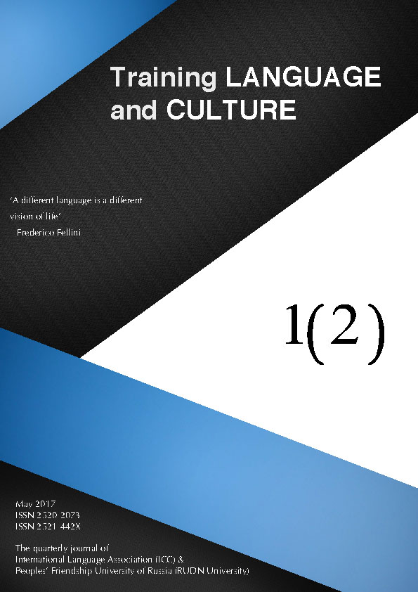 Training LANGUAGE and CULTURE
